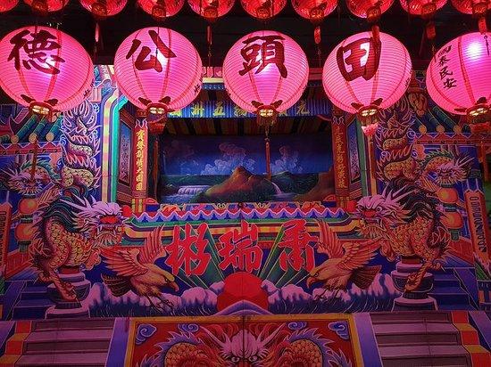 San Fen Bu Gongyuan