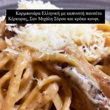 Καρμπονάρα Ελληνική με καπνιστή πανσέτα Κέρκυρας, Σαν Μιχάλη Σύρου και κρόκο κονφι.