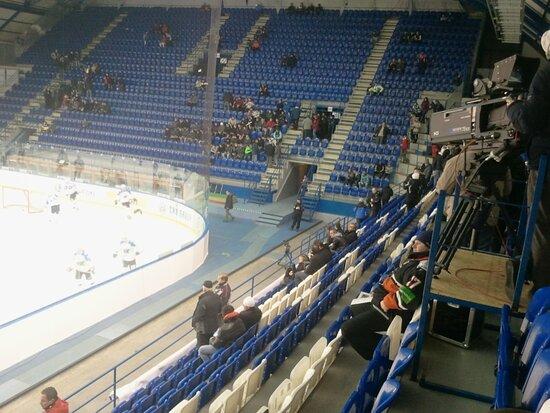Zimny stadion HK Poprad