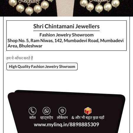 Shri Chintamani Jewellers
