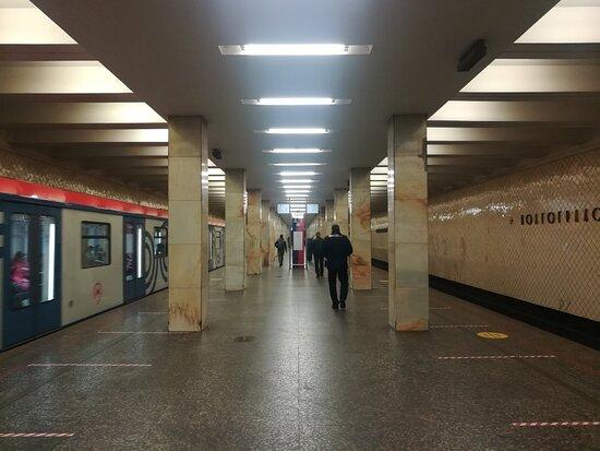 Volgogradskiy Prospekt Metro Station