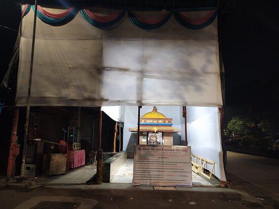 Jarimari Mata Temple