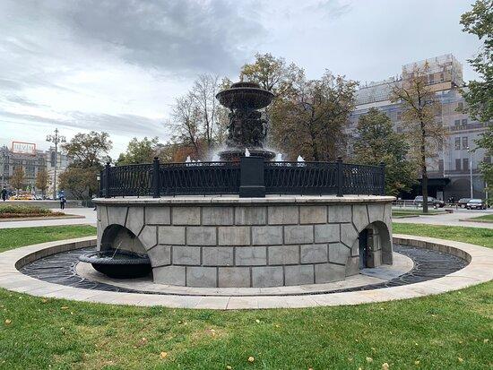 Vitali Fountain