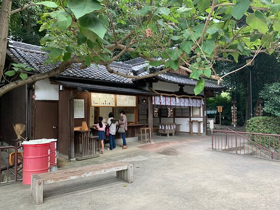 Kuehiko Shrine