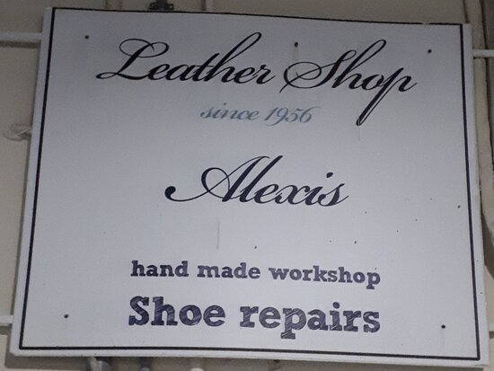 Alexis Leather Shop