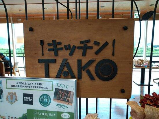 Zdjęcie Tako-machi