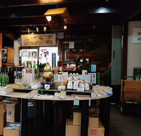 Tsukinoi Brewery