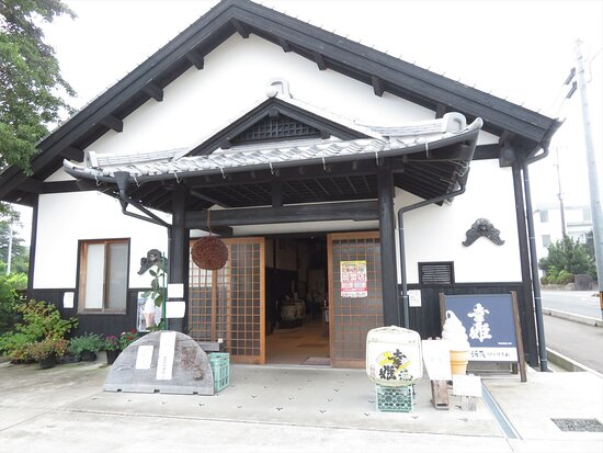 Sachihime Sake Brewery