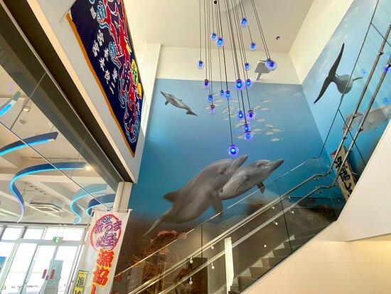 Michi no Eki Amakusa Dolphin Center