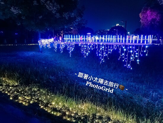 Xianghu Park