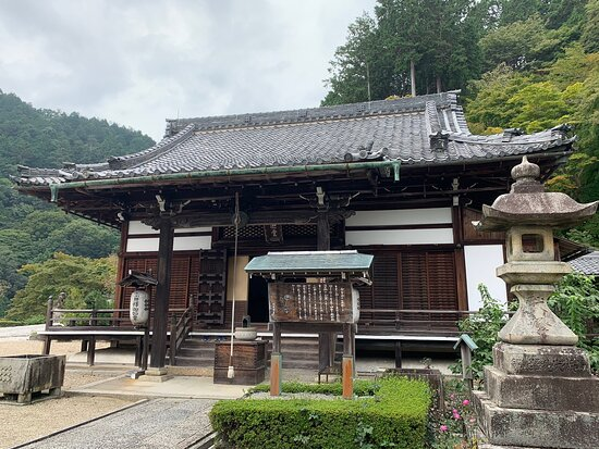 Yoshimine-dera Temple Shakado
