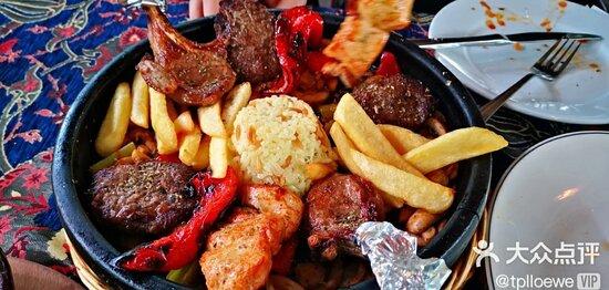 Çınarlar Pizza Pide Grill & Sea Food Garden