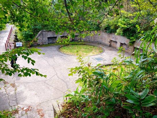 Gotenyama No. 2 Former Canon Fort