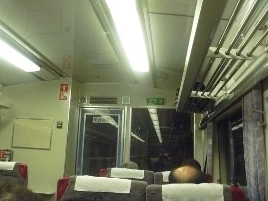 Jomon Tunnel