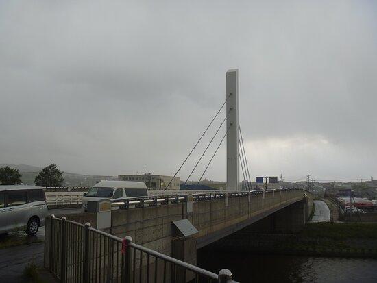 Rurumoppe Bridge
