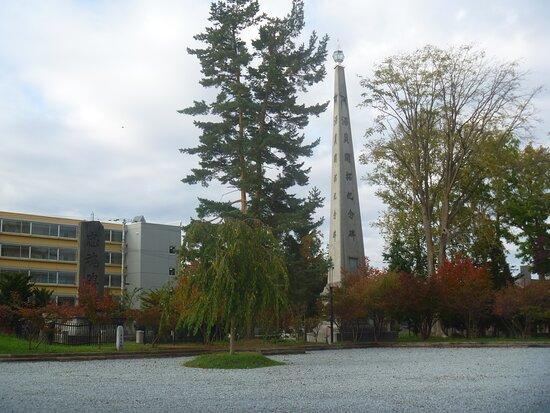 Numagai Kaitaku Monument