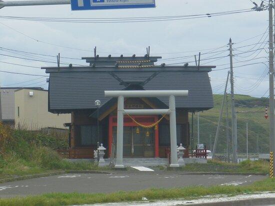 Soyamisaki Shrine