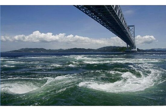 [Up to 23% discount] Tokushima Pref.