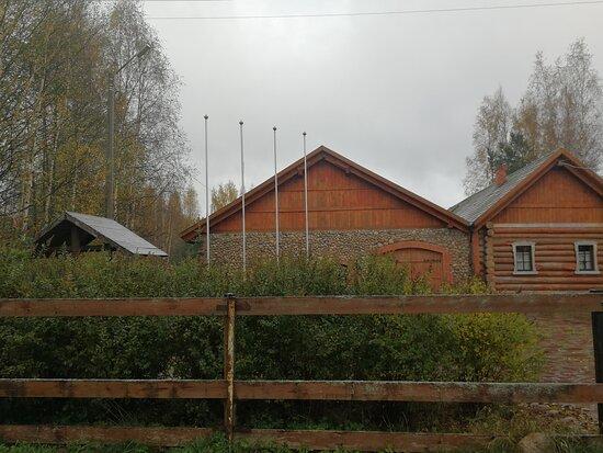 Vodskiy Museum