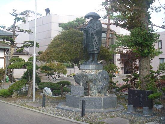 Shokyo-ji Temple