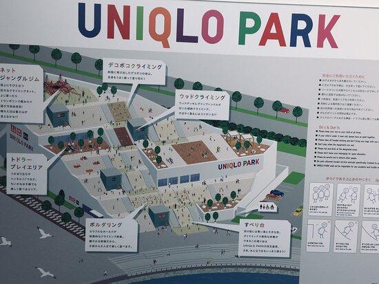 Gu Uniqlo Palk Yokohama Bay Side