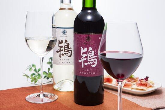 Winery Konohana