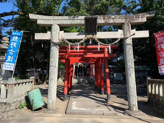Itoga Inari Shrine