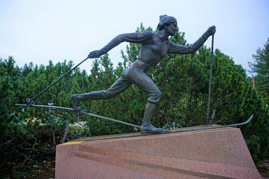 Siiri Rantanen Statue, Lahti