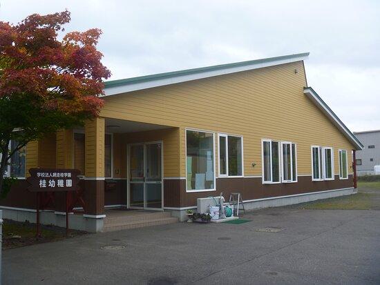 Kodoji Temple
