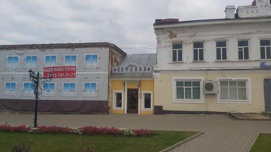 Nerekhta, روسيا: вход