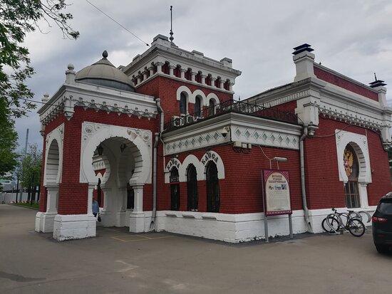 Kalanchevskaya Station Pavilion