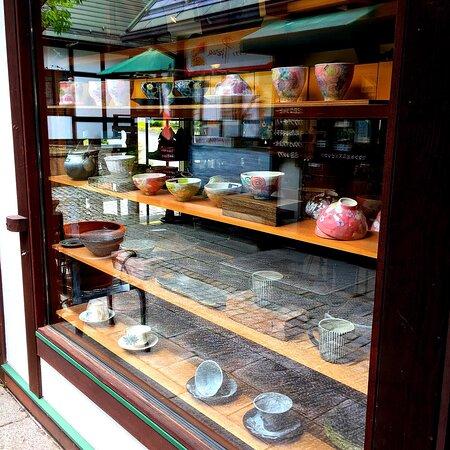 Utsuwa Shop Hondaya