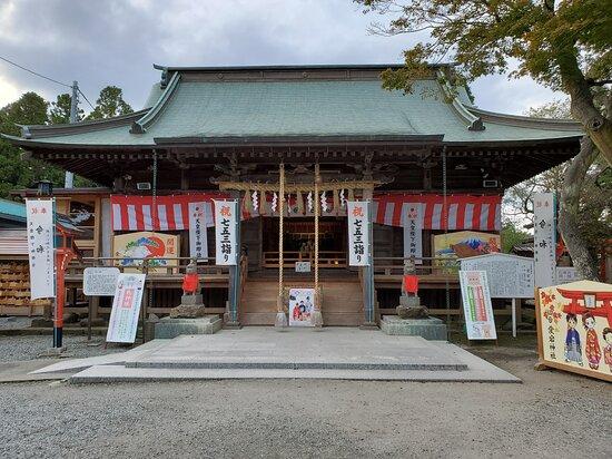 Atago Jinja Shrine