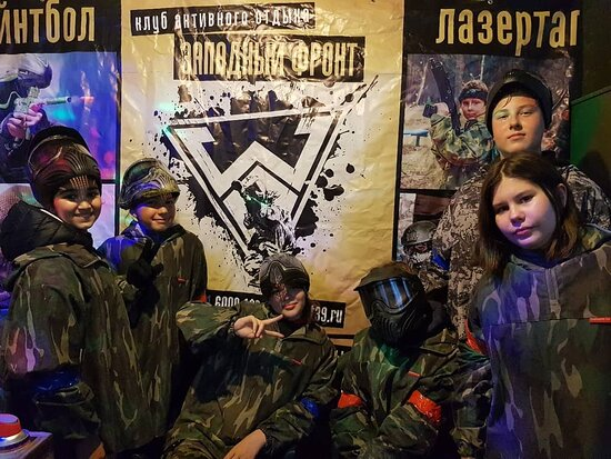 Zapadny Front Paintball & Lasertag Club