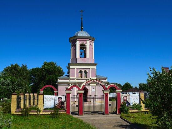 Bolshoye Zhokovo, Rusko: Село Большое Жоково. Церковь Тихвинской иконы Божией Матери