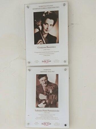 Tablice Pamięci, sławne osoby przebywające w Łagowie