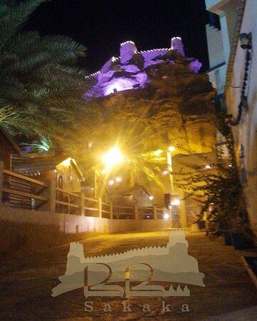 Sakaka, Saudi Arabia: المنظر جميل لقلعة زعبل