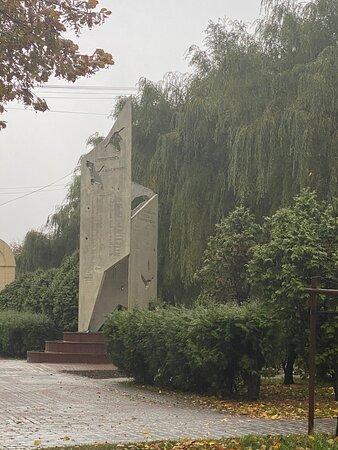 Бетон монумент бетонная смесь подвижность жесткость
