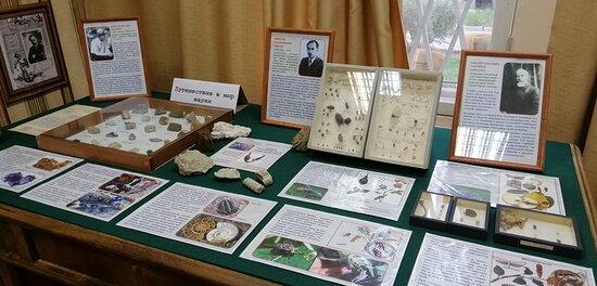 Luga Museum of Local Lore