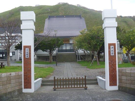 Dairinji Temple