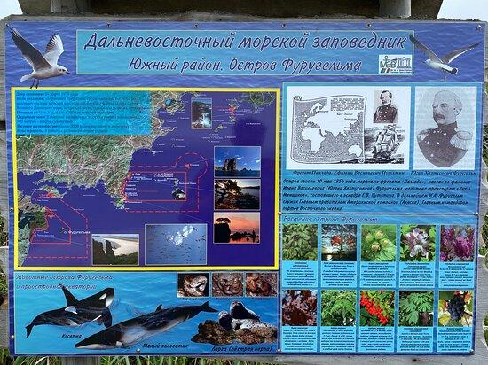 Primorsky Krai, Rusija: Плакат