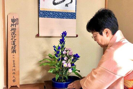 (Virtual Online)Flower Arrangement in Kyoto,Japan〜Feel the...