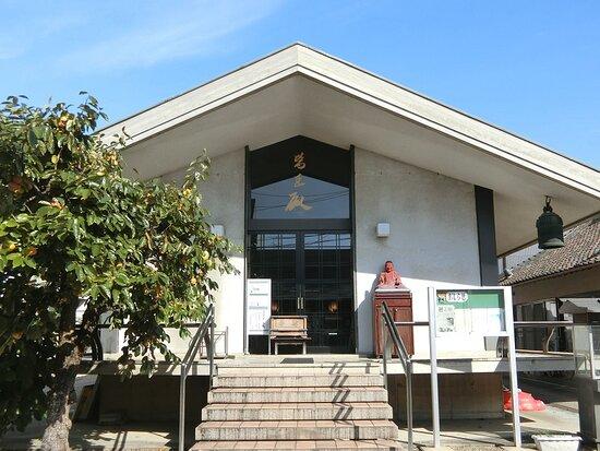 Gakuden-ji Temple