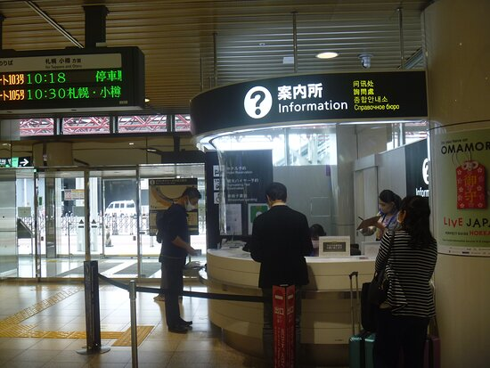 Chitose Airport Domestic Flight Lobby Information Desk