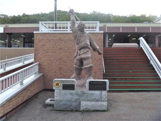 Moyoro Fisherman's Statue