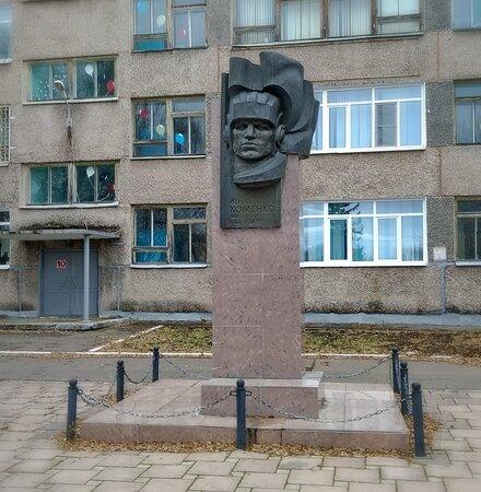 Komsomolsk-on-Amur, Rusko: Памятная стела И. С. Хоменко
