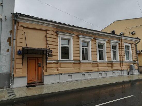 Osobnyak A.B.Edzhubova