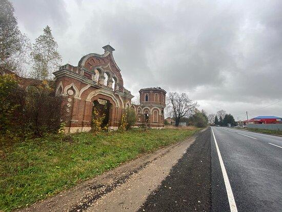 Urusovykh Manor