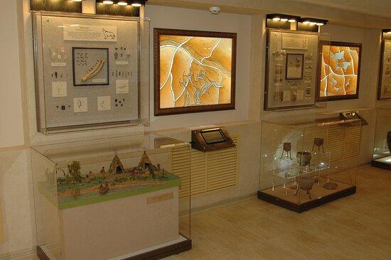 Simbirsk Region Archeology Museum
