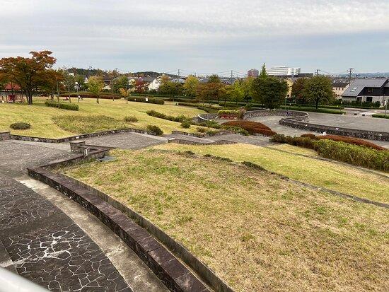 Murasakiyama Central Park